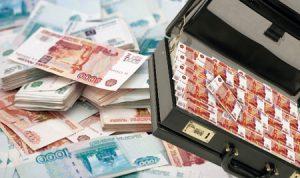 Дзи, помогающие разбогатеть и заработать деньги